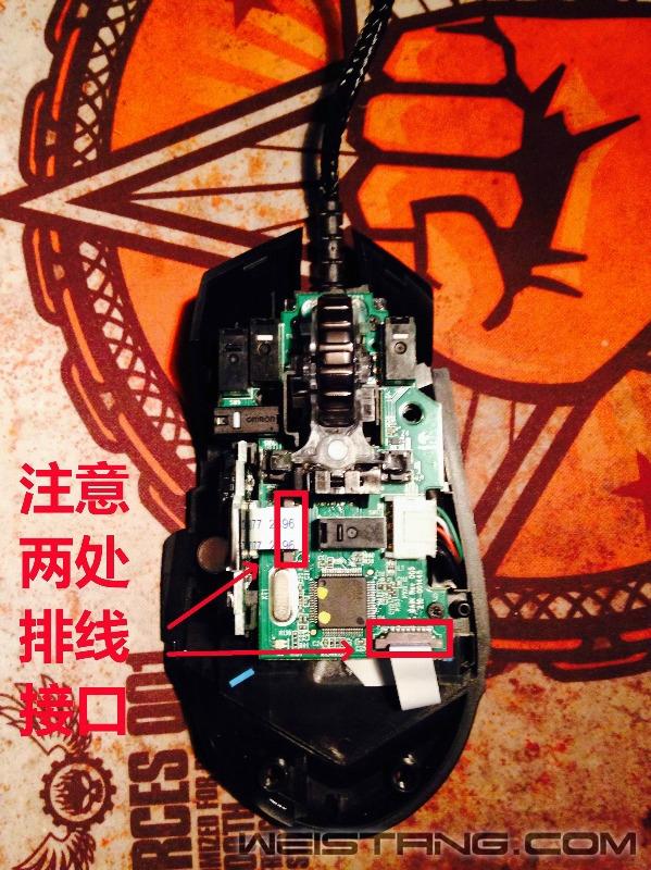 罗技G502鼠标拆解及主板飞线图(图4)