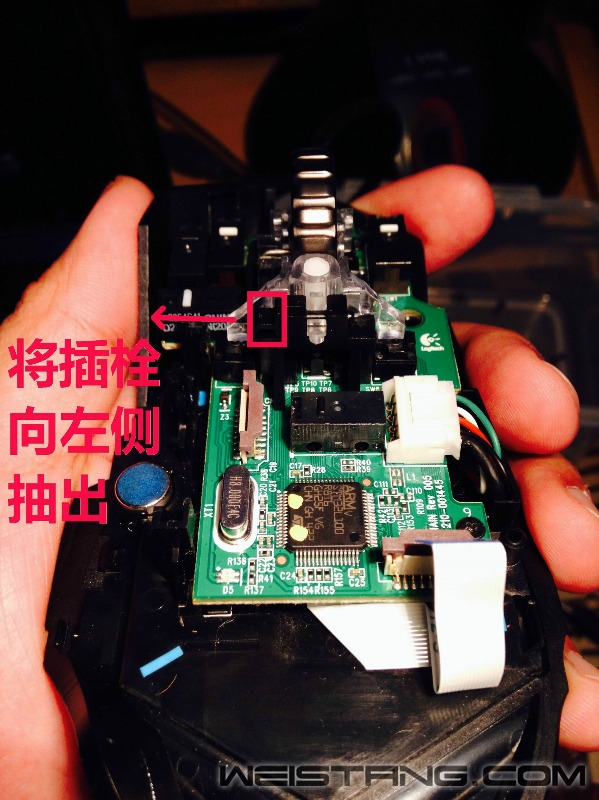 罗技G502鼠标拆解及主板飞线图(图8)