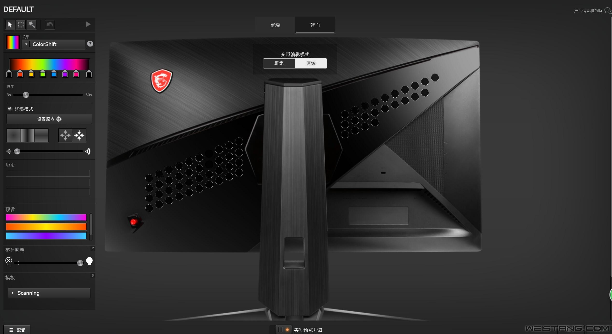 SteelSeriesEngine界面1 (4).jpg
